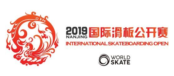 ISO of Park Skateboarding Nanjing 2019 - 5 STAR - Tokyo 2020 Qualification Event SEASON #1