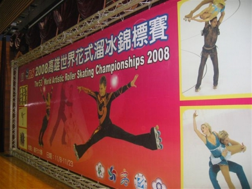 WC 2008 Kaohsiung