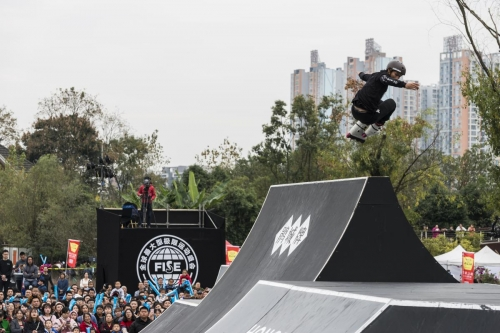 Roller Freestyle Park World Cup 2018