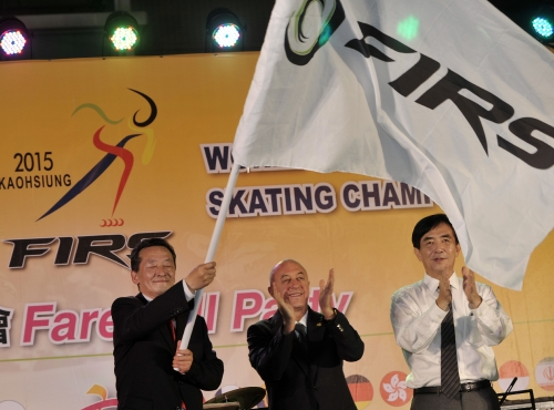 WC 2016 Nanjing - Capital of Roller Sports