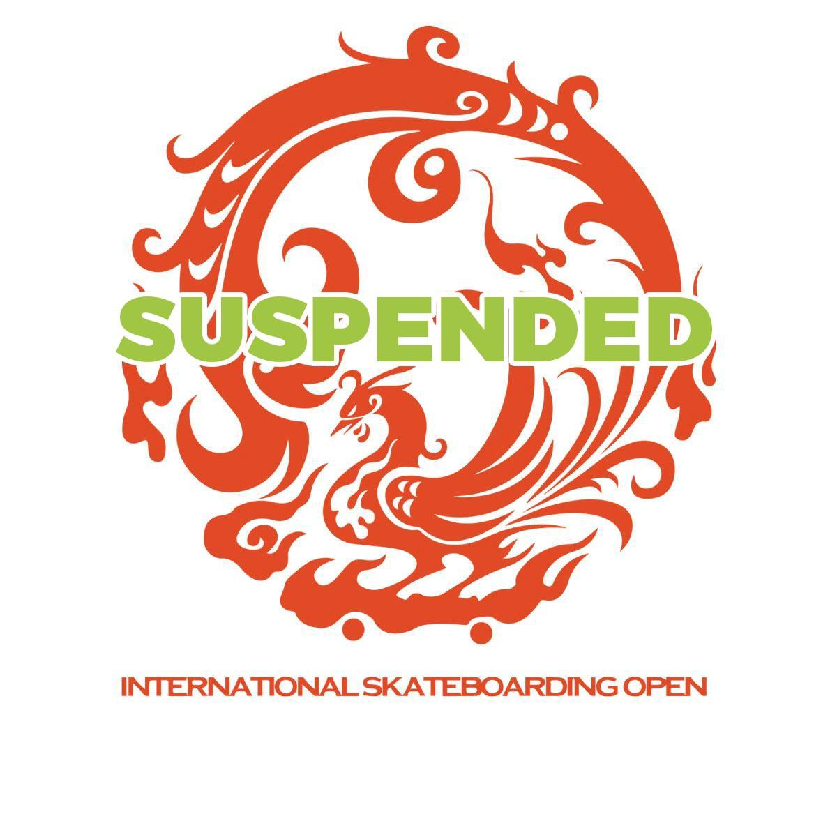SUSPENDED: ISO Yangcheng Street and Park 2020 - Pro Tour Park and 5 Star Street Tokyo 2020 Qualification Event SEASON #2