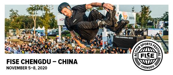 World Cup Roller Freestyle FISE Chengdu